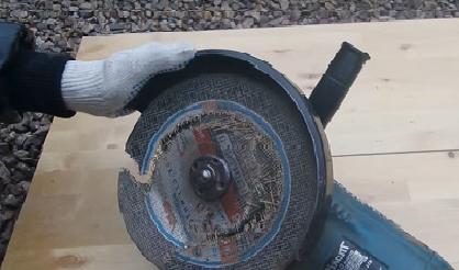 Cómo quitar el disco atascado.